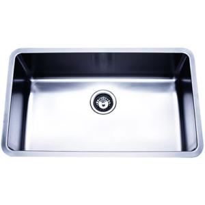 p&p cora sink pr7040